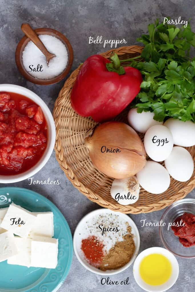 To make shakshuka you need eggs, tomatoes, peppers, garlic and onion plus spices and feta.